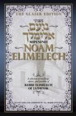 Noam Elimelech