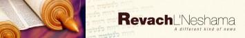 RevachL'Neshama